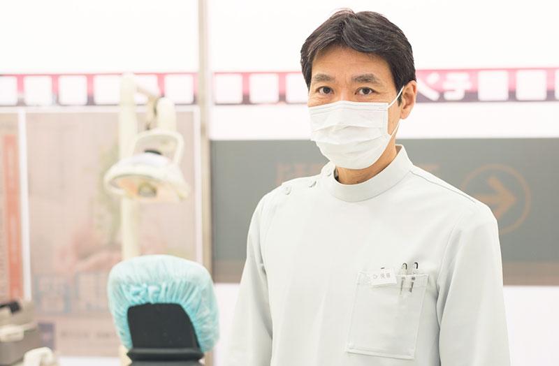 dr_goto